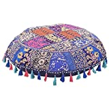 """ANJANIYA 22"""" Beautiful Bohemian Round Indian Patchwork Pouffe Indian Traditional Home Decorative Handmade Cotton Ottoman Patchwork Foot Stool Floor Cushion Embroidered Decorative Vintage (Navy Blue)"""
