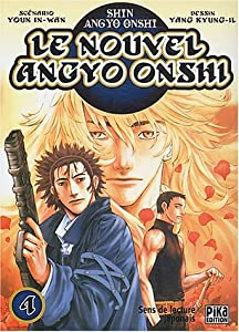 Le Nouvel Angyo Onshi Edition simple Tome 4