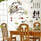 HCCY Vento cinese pasta parete camera da letto Wall stickers soggiorno in vetro dipinto decorazione autoadesiva adesivi in PVC di 125 * 93cm