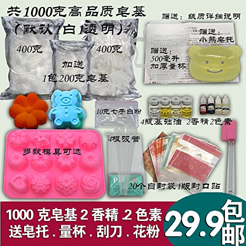 DESIGNEEZ diy manual soap Material Packages Breast milk soap raw material Production Toolkit free shipping