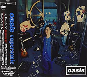 Supersonic (6 Track Japanese Import)