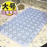 YISANLING-DT 46 * 50 * 78 cm/80 cm/60 * 90 cm Bad rutschfeste Teppich/Dusche Fußmatte/Whirlpool Matte/Badezimmer Teppich/Badewanne Anti-rutsch-Teppich, blau 60 * 90 cm.