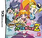Ds Games For Kids - Best Reviews Guide