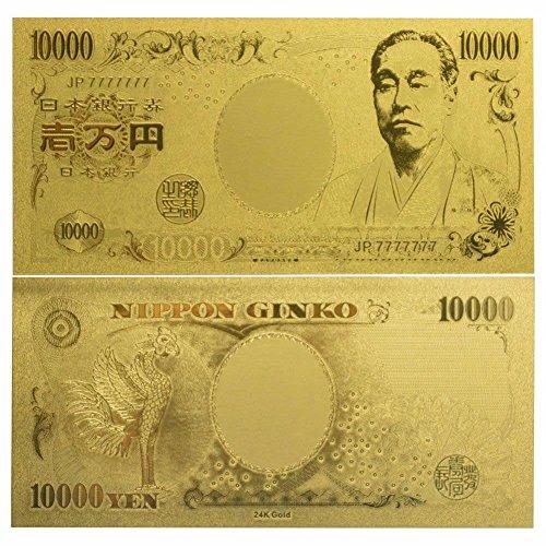 開運 金運アップ 金箔 一万円札 7777777 ゾロ目 強運 バージョン