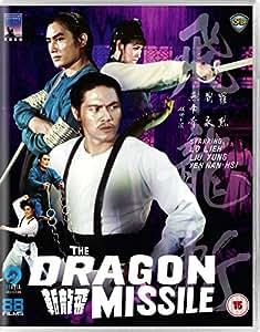 Dragon Missile [Blu-ray]