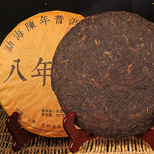 Pu-erh Tea 357g (0.79LB) Old Yunnan pu erh Cooked Ripe Aged Puer Tea Red Tea Black Tea Chinese Tea Yunnan Pu'er Tea Cake