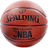 nba grip control indoor outdoor basktball