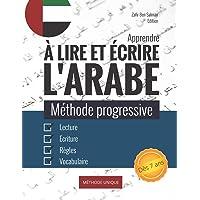 Apprendre à lire et écrire l'arabe: Méthode progressive d'apprentissage de l'alphabet, lecture et de l'écriture de l…
