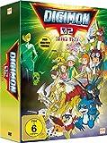 Digimon Adventure 02 im Sammelschuber - New Edition - (Volume 1: Episode 01-17) [Alemania] [DVD]
