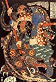 Reproduction Japanese Woodblock Print, Miyamoto Musashi Killing a Giant Creature by Utagawa Kuniyoshi; Picture on Quality Art Paper A3 Sized Poster 16 x 11 (42 x 29cm) by OFA Prints