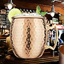 Hammered Moscow Mule Copper Cocktail Mug with Brass Handle by Final Touch