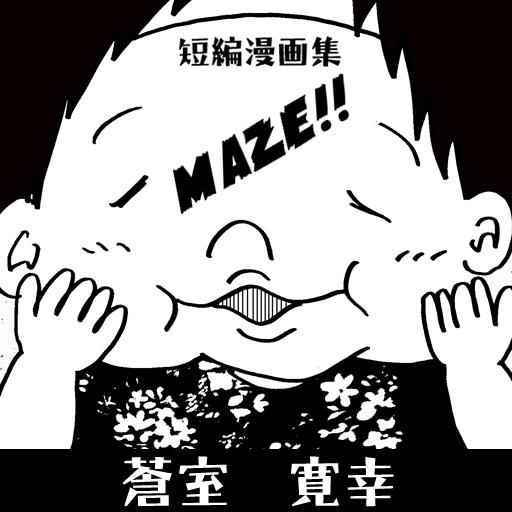 Maze!!/Aomuro Hiroyuki (Japanese)