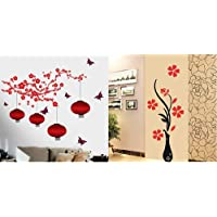 Decals Design 6980 StickersKart Wall Stickers Chinese Lamps in RED Double Sheet (Wall Covering Area: & Wall Sticker 'Red Flowers with Vase Home Office Decoration Vinyl' Combo