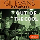 Out Of The Cool (Original Album with Bonus Tracks - 1960)