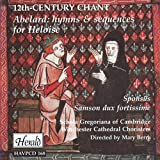 Abelard:Hymns & Sequences for [Import USA]