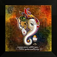 SAF 'Ganesh' Modern Art UV Textured Framed Painting (34 cm x 2 cm