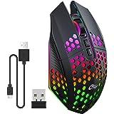 RGB LED Ratón Gaming, PTN Diseño Ergonómico de Panal, Ratón Inalámbrico Recargable Honeycomb para Juegos, Sensor Óptico Core