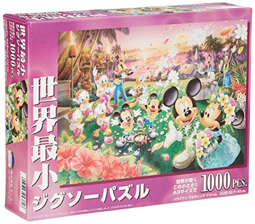 1000 Piece Hawaiian Wedding Dream DW-1000-361 (japan import)