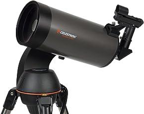 Teleskope amazon