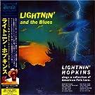 Lightnin & the Blues