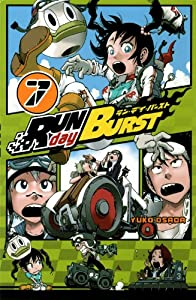 Run day Burst Edition simple Tome 7