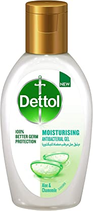 Dettol Moisturizing Anti-Bacterial Hand Sanitizer 50ml – Aloe & Chamomile