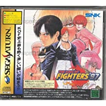 The King of Fighters '97 [Japanische Importspiele]