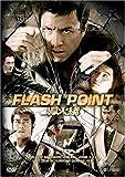 Flash Point - Cheung Man-Po, Cheung Ka-fai, Nansun Shi, Donnie YenLouis Koo, Collin Chou, Bingbing Fan, Kent Cheng, Ha Ping