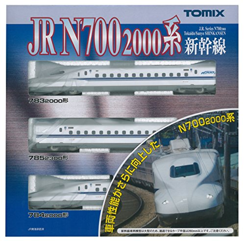 TOMIX Spur N 92537 N700 2000-System Tokaido-Sanyo Shinkansen Basis-Set (3 Fahrzeuge) Sanyo System