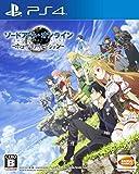 Sword Art Online: Hollow Realization - édition Standard [PS4][Japanische Importspiele]