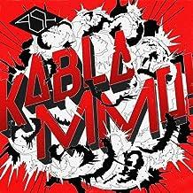 Kablammo! [Vinyl LP]