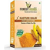 The Forest Herbs 100% Natural Organic Pure Kasturi Manjal Wild Turmeric Powder for Skin Whitening 100Gms