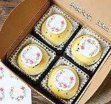 Funcoo – 240lindas etiquetas adhesivas decorativas con «Thank You» impreso para sello de sobres, pegatinas decorativas para álbumes de recortes, pegatinas para casa, oficina o bodas, 3.5x3.5cm(4)