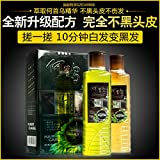 Polygonum multiflorum baked cream with natural pure black hair hair cream dye plant injury washing shampoo natural black hair