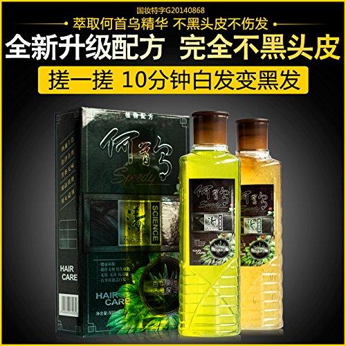 Polygonum multiflorum baked cream with natural pure black hair hair cream dye plant injury washing shampoo natural black hair