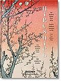 Hiroshige: One Hundred Famous Views of Edo (Bibliotheca Universalis)
