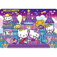 Comparador de precios Prince MC-40-939 y la princesa! Rompecabezas del ni?o Hello Kitty 40 Unidad brillo (Jap?n importaci?n / El paquete y el manual est?n escritos en japon?s) - precios baratos