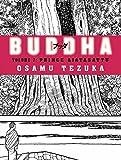 Prince Ajatasattu (Buddha, Book 7)