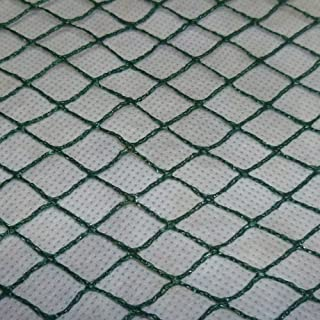 Pond Leaf Protection Net Covering - Silo/Bird Protection Net -Robust, Various Sizes