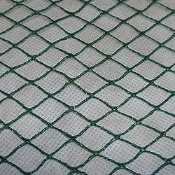 Aquagart® Teichnetz, 4m x 6m, dunkelgrün, engmaschig: Maschenweite 15mm x 15mm, Laubnetz, Teichabdecknetz, Vogelabwehrnetz, Reihernetz robust