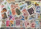 Prophila Collection Afrika 200 Verschiedene Marken (Briefmarken für Sammler)