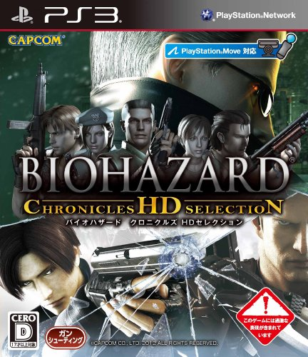 BIOHAZARD CHRONICLES HD SELECTION PS3 IMPORT