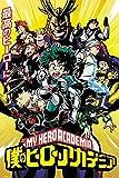 Póster My Hero Academia - Personajes (61cm x 91,5cm) + 1 póster sorpresa de regalo