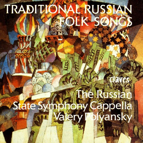 Traditional Russian Folk Songs