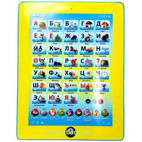 Рыжий кот Kinder Tablet Pad Computer Lernspiel Lerncomputer auf Russisch