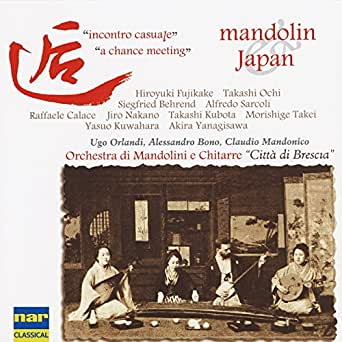 Duos (On ancient Japanese folk melodies) di Miki Nishiyama, Ugo Orlandi su  Amazon Music - Amazon.it
