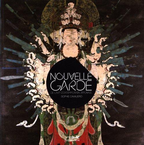 Nouvelle garde de l'art contemporain japonais
