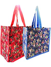 Vegetable Shopping Bag/Fruits Shopping Bag/Groceries Shopping Bag With Multi Pockets (14x12.5x7 Inch) - Multy
