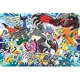 500 Large Piece pocket monsterXY Karos local Pokemon Jigsaw Puzzle large set! 50x75cm