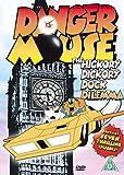 Dangermouse 3: Hickory Dickory Dock Dilemma [DVD]